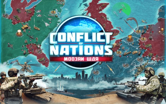 Conflict of nations logo