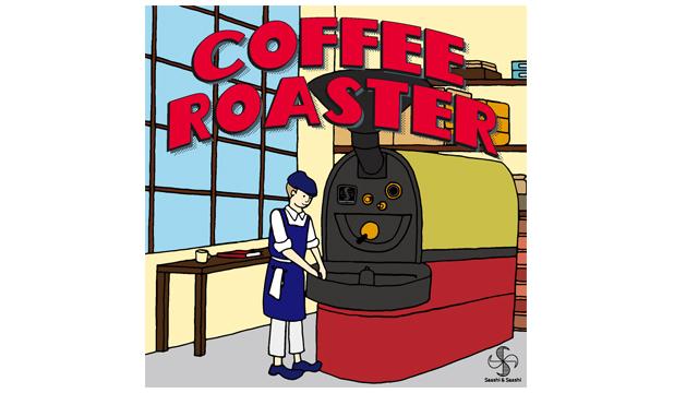 coffee-roaster_original