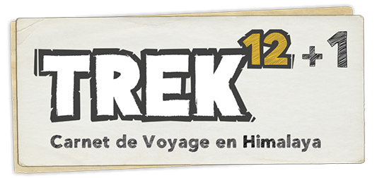 trek-12+1-logo