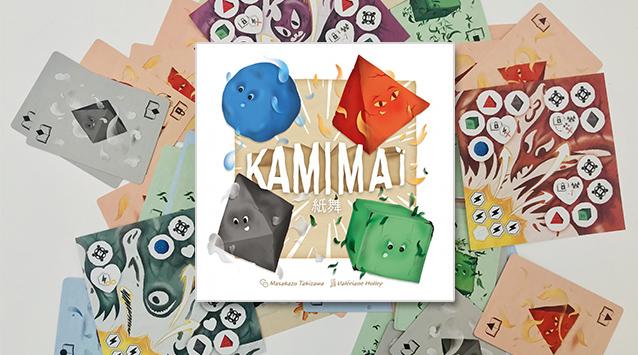 kamimaï-pres-finale